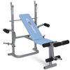 Carbon Fitness МВ-50, Многофункциональная скамья