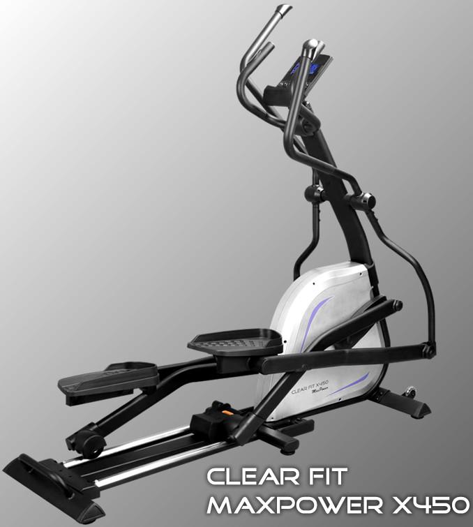 Ожидается Clear Fit X 450, Эллиптический тренажёр электромагнитный переднеприводный, серия MaxPower