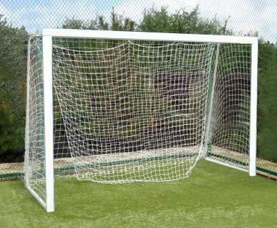 Прочее оборудование для детских площадок и игровых центров Вертикаль (ГранВиС) Ворота для минифутбола