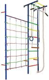 Вертикаль (ГранВиС) Домашний спортивный комплекс