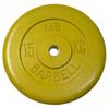 MB Barbell Диск для штанги цветной обрезиненный, 15 кг (31 мм), серия Стандарт