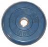 MB Barbell Диск для штанги цветной обрезиненный, 2.5 кг (26 мм), серия Стандарт
