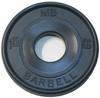 MB Barbell Диск олимпийский черный обрезиненный, 1.25 кг (51 мм), серия Евро-классик