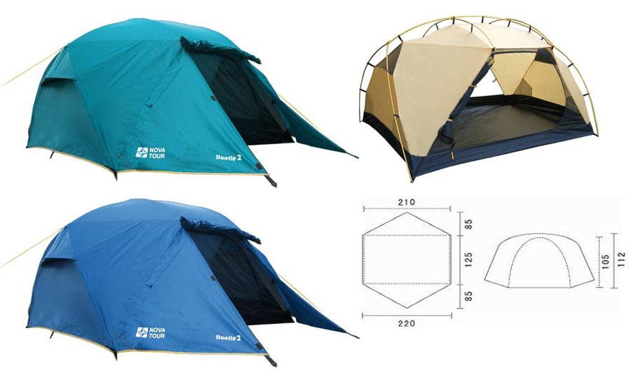 Палатки классические и походные Нова Тур (Nova Tour) 21181, Палатка туристическая дуговая
