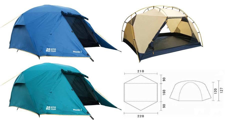 Палатки классические и походные Нова Тур (Nova Tour) 21191, Палатка туристическая дуговая
