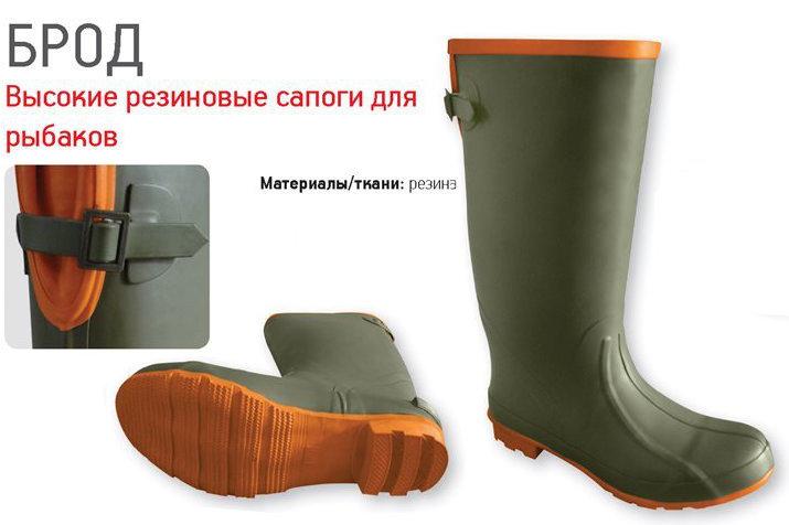 Обувь для туризма и рыбалки Нова Тур (Nova Tour) 95194, Сапоги для рыбалки