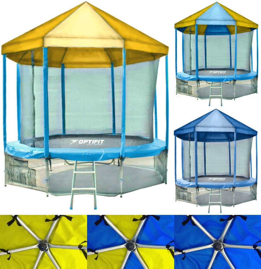 Батуты с защитной сеткой, диаметром от 3-х до 4-х метров OptiFit Батут Like Blue 10 футов (3,05 метра) с крышей