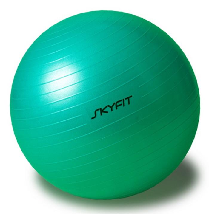 Гимнастические мячи SkyFit SF-GB55, Гимнастический мяч 55 см (зелёный)