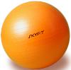SkyFit SF-GB65, Гимнастический мяч 65 см (оранжевый)
