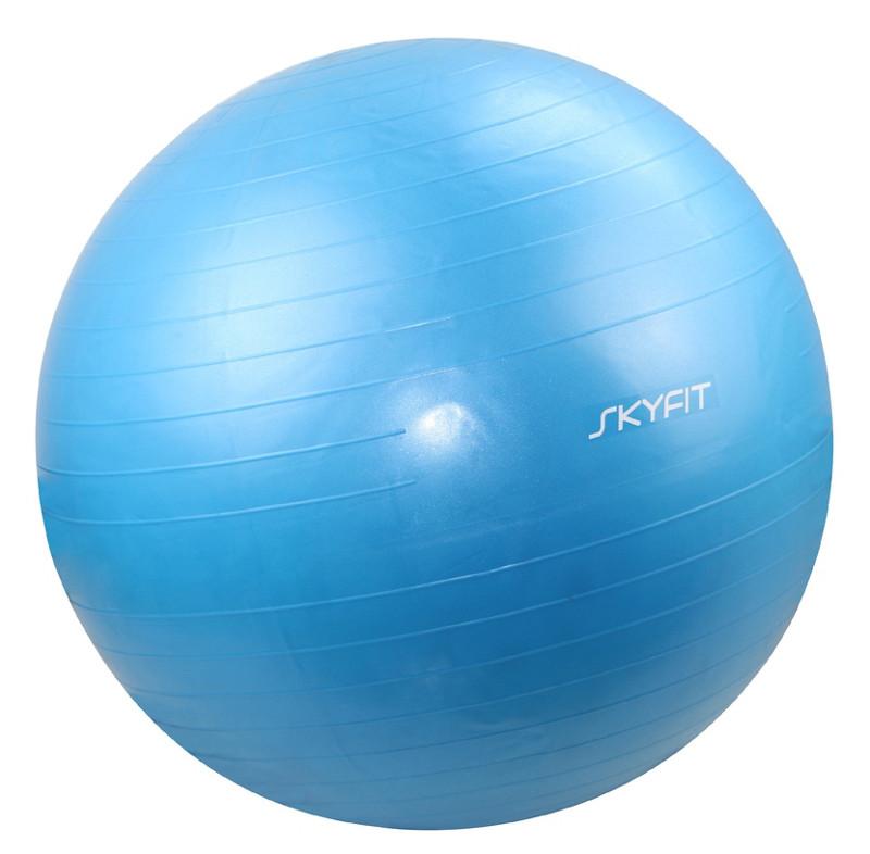 Гимнастические мячи SkyFit SF-GB75, Гимнастический мяч 75 см (голубой)