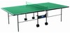 SunFlex Стол для настольного тенниса всепогодный Аутдор (Outdoor), 240.7031 - синий / 240.5031 - зелёный